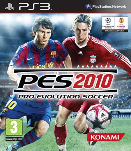 Posible portada PES2010