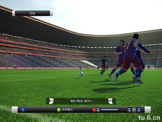 Soccer City Stadium Johannesburg - by WECN