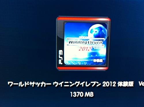 PES2012: Ya disponible en el Store Japones
