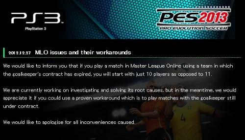 PES 2013: Problema detectado en la Master League Online