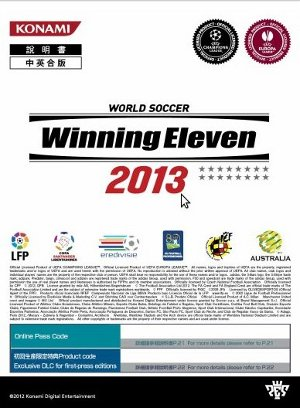 PES2013: Manual digital disponible online