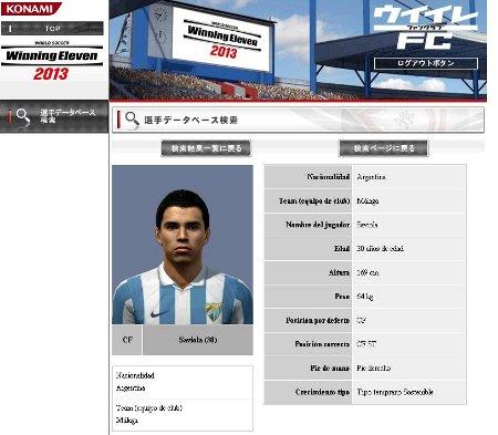 Acceso a la base de datos oficial de PES2013 DLC 2.00
