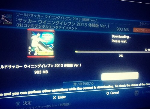PES2013: Demo en descarga para PS3 Japon y XBOX360