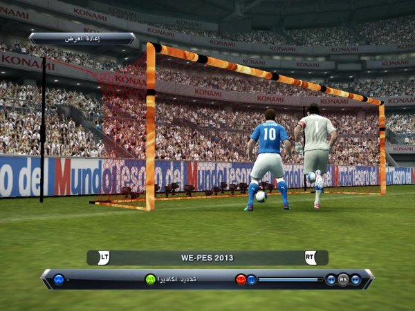 redes pes2013
