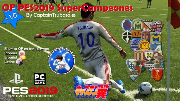 Captain Tsubasa SuperCampeones OF v1.0 PES 2019 PS4