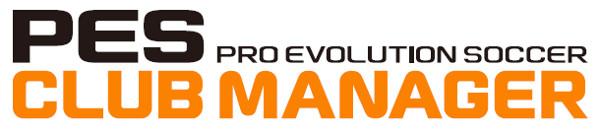 Konami presenta novedades en PES CLUB MANAGER